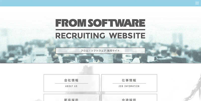 FROM SOFTWARE RECRUITING WEBSITE