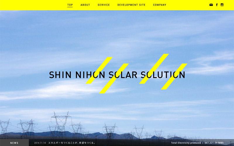 新日本ソーラーソリューション株式会社