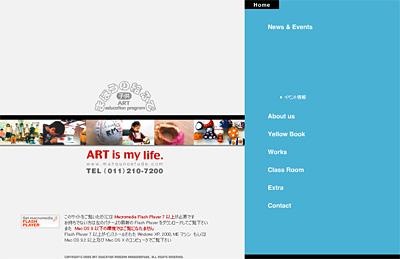 ART education program まほうの絵ふで