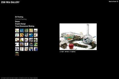 北海道造形美術学院